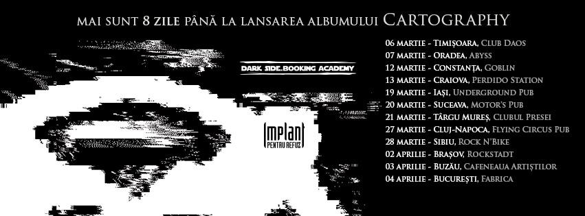 concerte ipr
